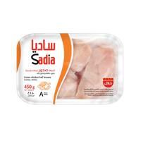 ساديا أنصاف صدور دجاج مجمدة بدون عظم وجلد 450 جرام