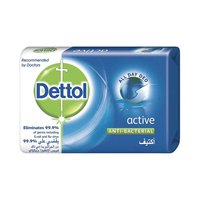 Dettol Soap Active 165GR