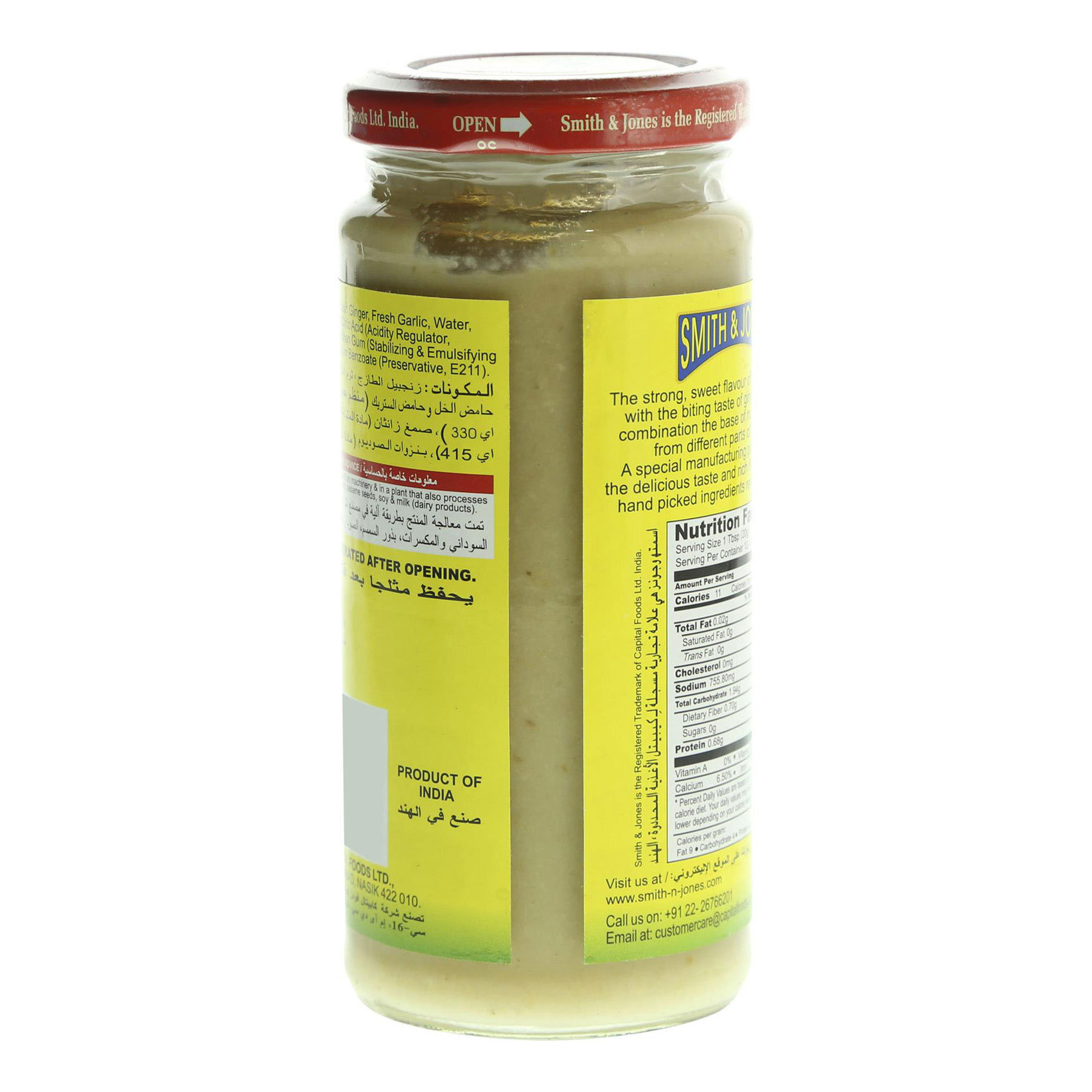 SMITH&JONES GNGR GARLIC PASTE 250G