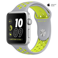 Apple Watch Series 2 Nike+ 38mm Silver Aluminium Case With Flat Silver Volt Sport Band