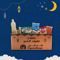 Carrefour Ramadan Charity Box 3 JD / 7 Pieces