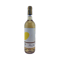 Chateau Musar Jeune White Wine 37.5CL