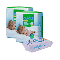 Oui Oui Premium Baby Diapers Size 2/ 3-6KG