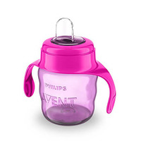 Philips Avent Easy Sip Cup Red And Purple 6 Months+ 200ML
