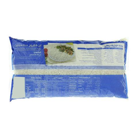 Sunwhite-Calrose-Rice-1kg