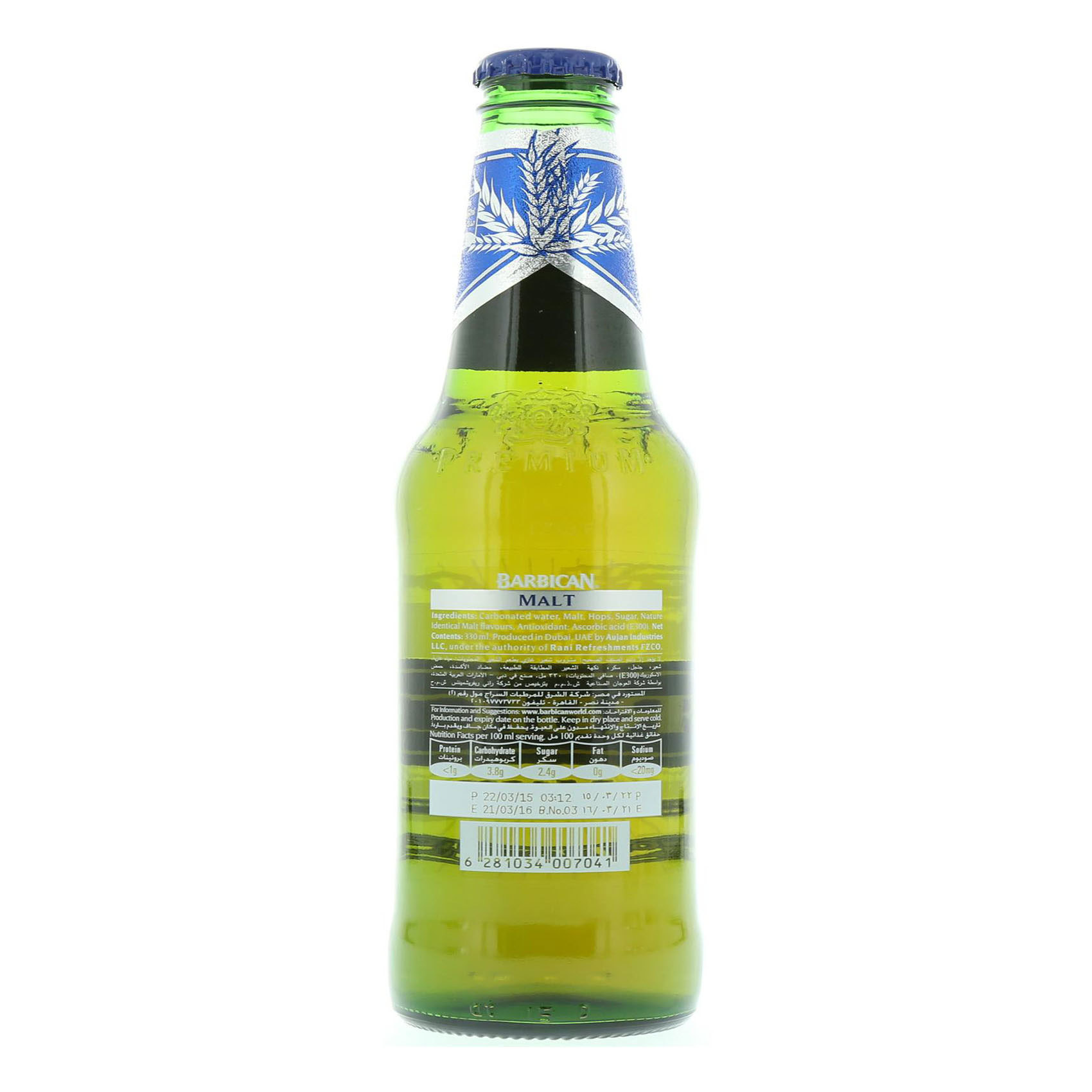 BARBICAN N/ALCO BEER BOTTLE 330ML