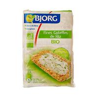 بيورج فطائر أرز الناعم 130 غرام