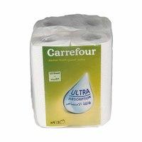 Carrefour Kitchen Towel 4 Pieces
