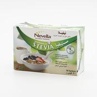 Stevia Zero Calories Sweetener - 50 Pieces