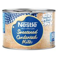 Nestlé Sweetened Condensed Milk 90g Can