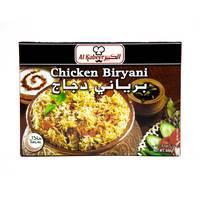 Al kabeer chicken biryani 400 g