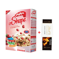 Poppins Inshape Cranberries 300GR + Lindt Free