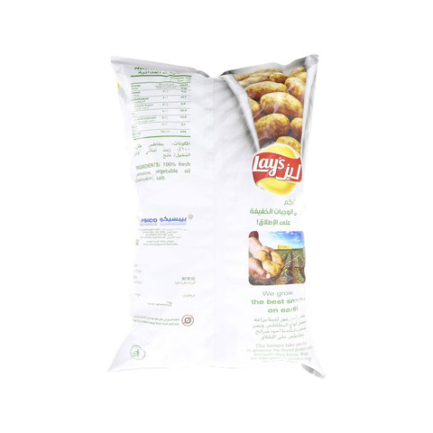 Lay's-Potato-Chips-with-Salt-170g