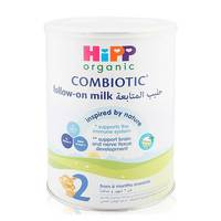 Hipp Organic Combiotic Follow On Formula Milk 900g