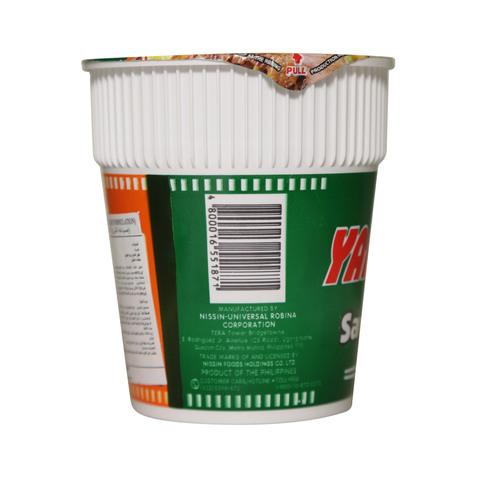 Nissin-Yakisoba-Instant-Pancit-Savory-Beef-Flavor-77g