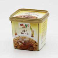 اسناد بهارات الكبسة 200 جرام