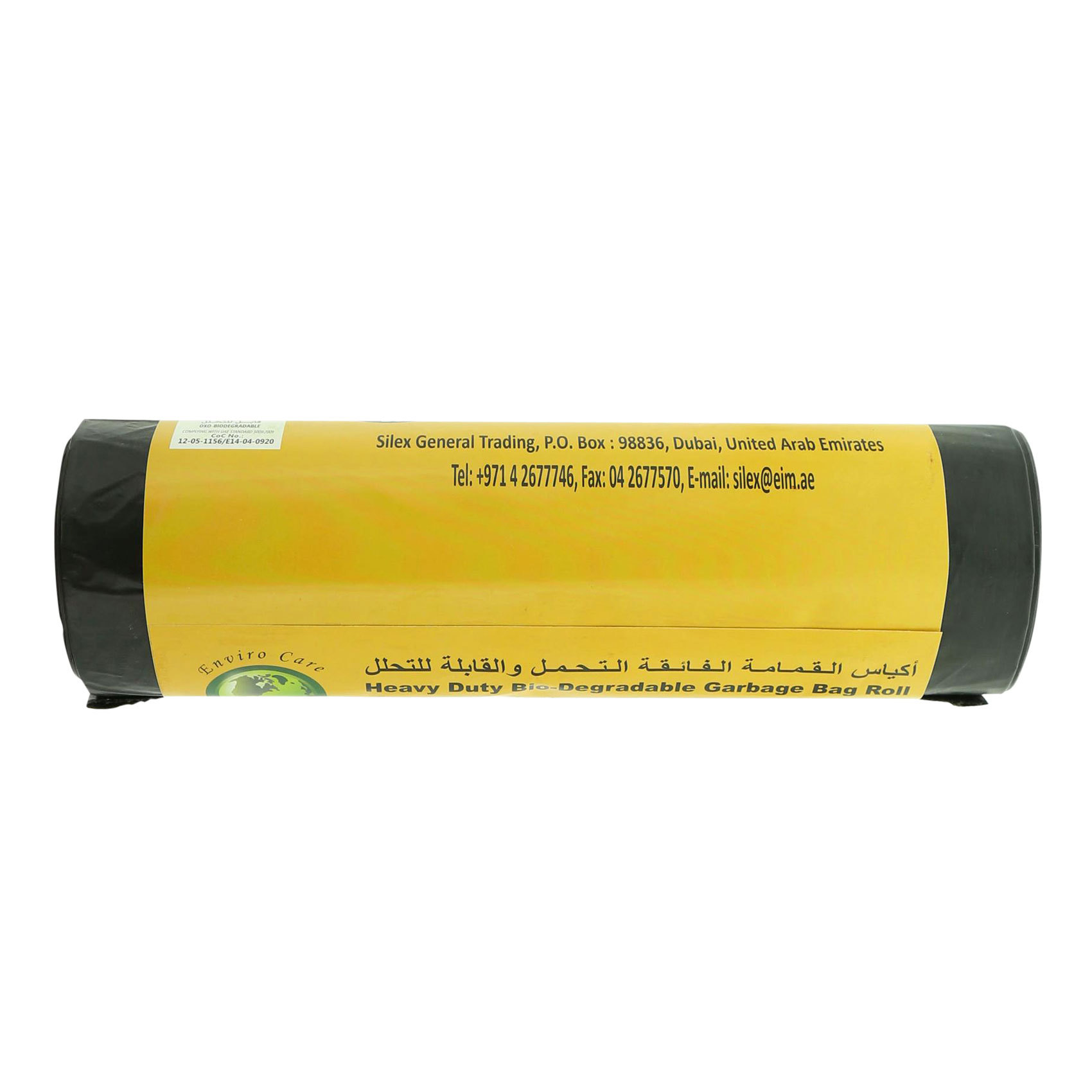 ENVIRO CARE BLACK ROLLS 85X115CM