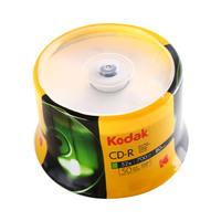 Kodak Media CD-R 700MB 50 Pieces Blank