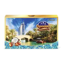 Arabian Delights Chocodate Coconut Souvenir Box 150g