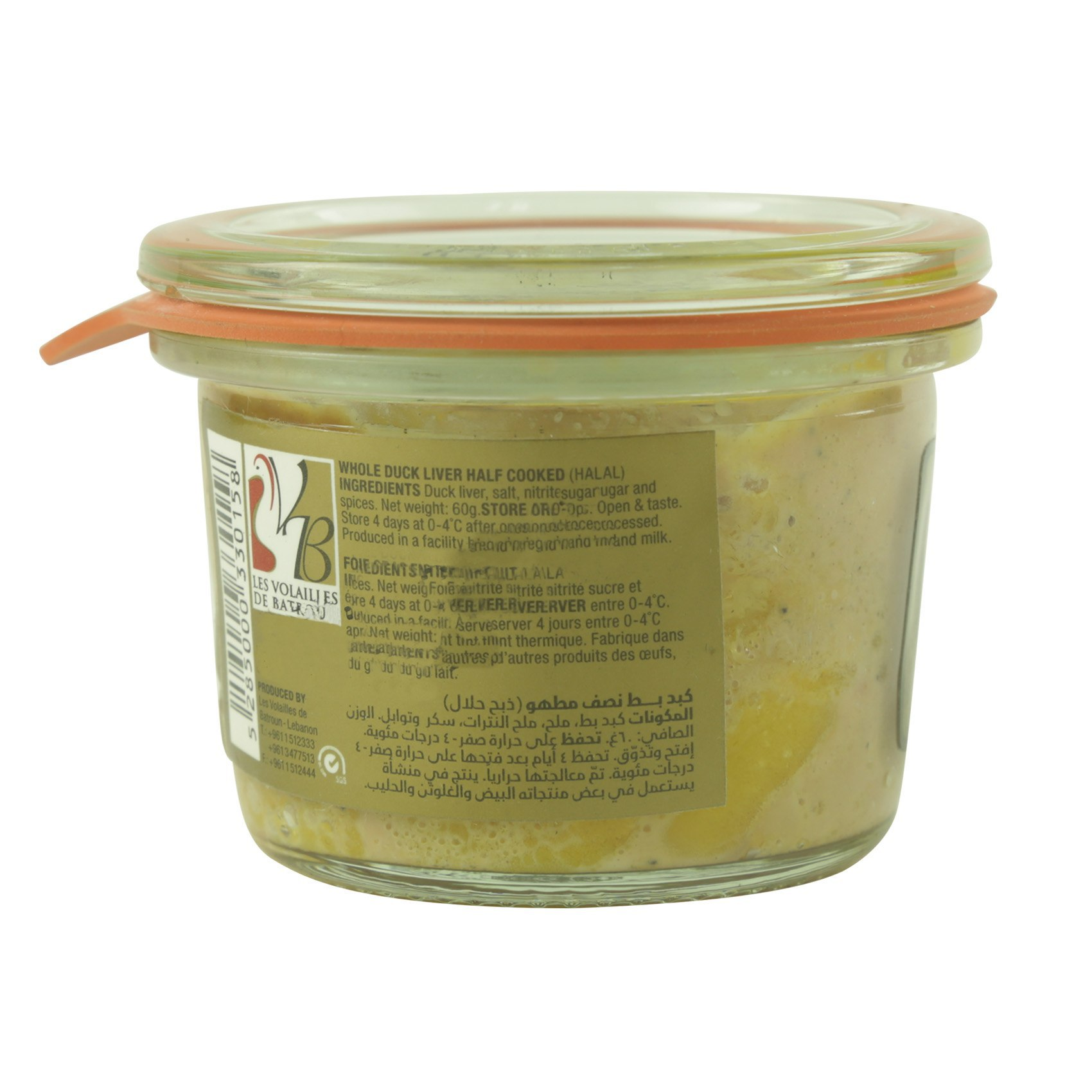 ST JACQUES DUCK LIVER 60G