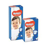 Huggies  Comfort Diapers Jumbo Size 5 +Small Size 5 Free