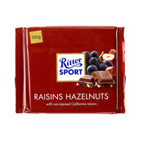 Ritter Sport Raisins Hazelnuts Chocolate 100g