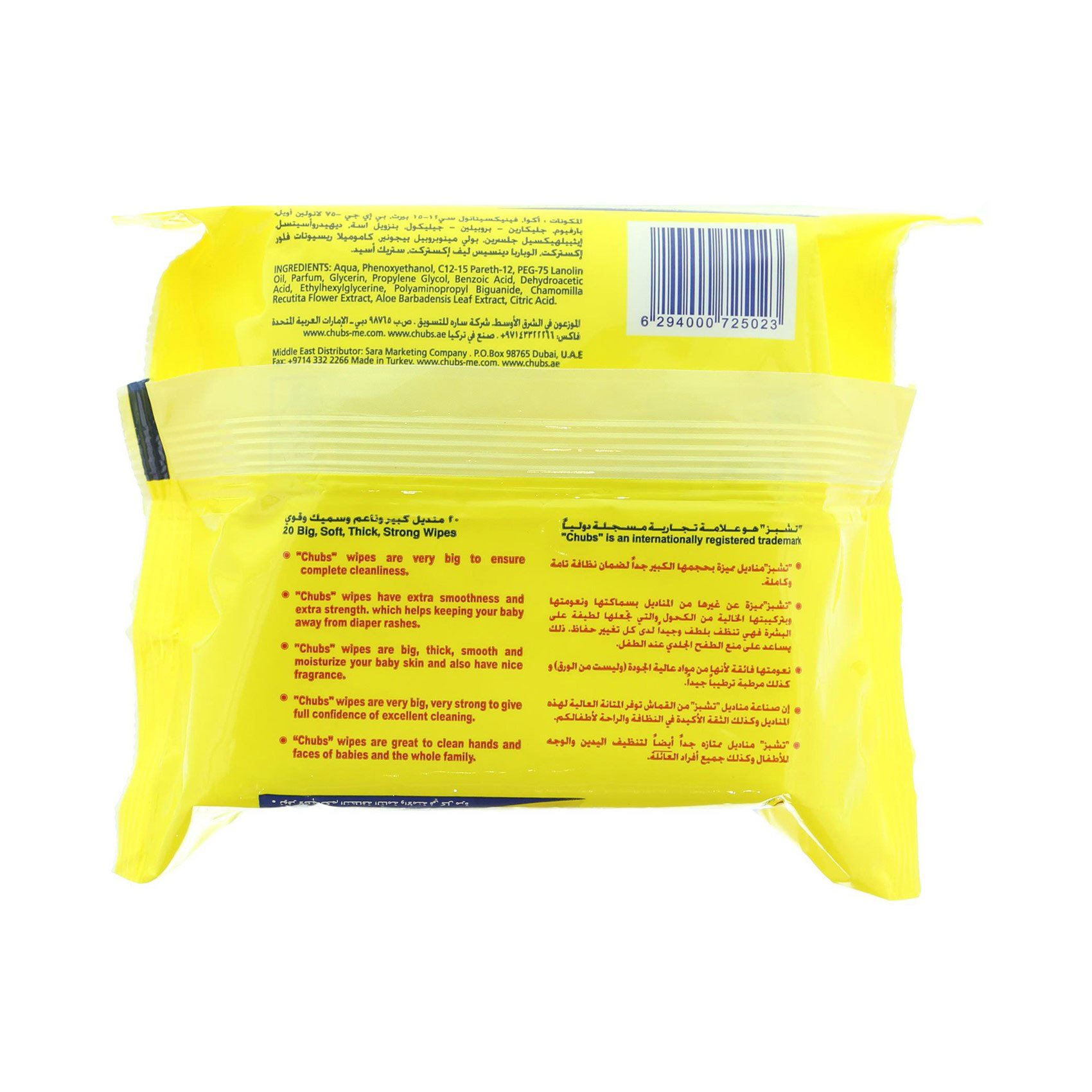 CHUBS BABY WIPES FLOW PACK 20 S