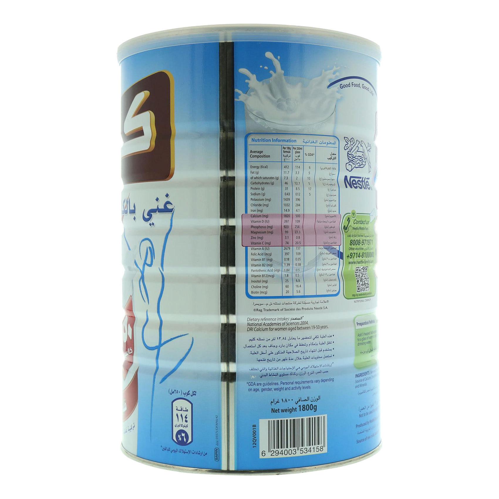 KLIM LOW FAT 1.8KG