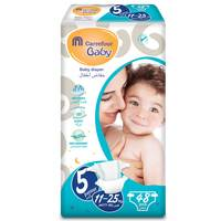 Carrefour Baby Diapers Size 5 Junior 11-25kg 48 Counts