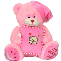 Cuddles Bear My Baby 50Cm