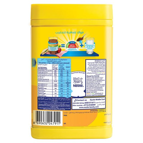 Nestlé-Nesquik-Chocolate-Milk-Powder-450g