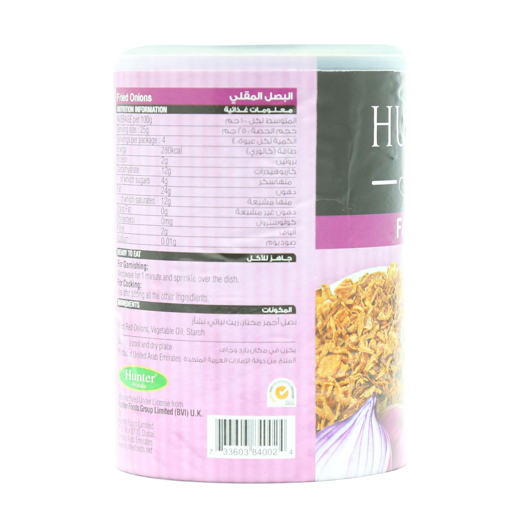 HUNTER FRIED ONIONS 100G