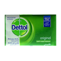 Dettol Original Anti- Bacterial Soap 165g