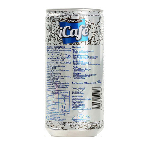 Boncafe-iCafe-Low-Fat-French-Vanilla-240ml-