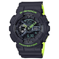 Casio G-Shock Men's Analog/Digital Watch GA-110LN-8A
