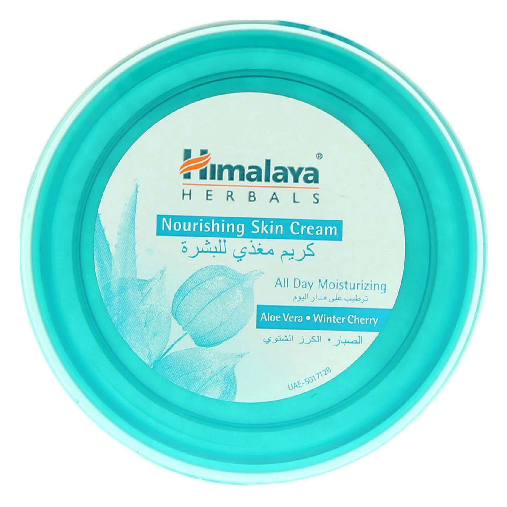 HIMALAYA BODY CRM 50ML