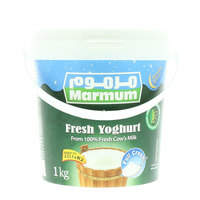 Marmum Yoghurt Plain Full Fat 1kg