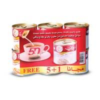 Bonny full fat evap milk 170 g x 5 + 1 free