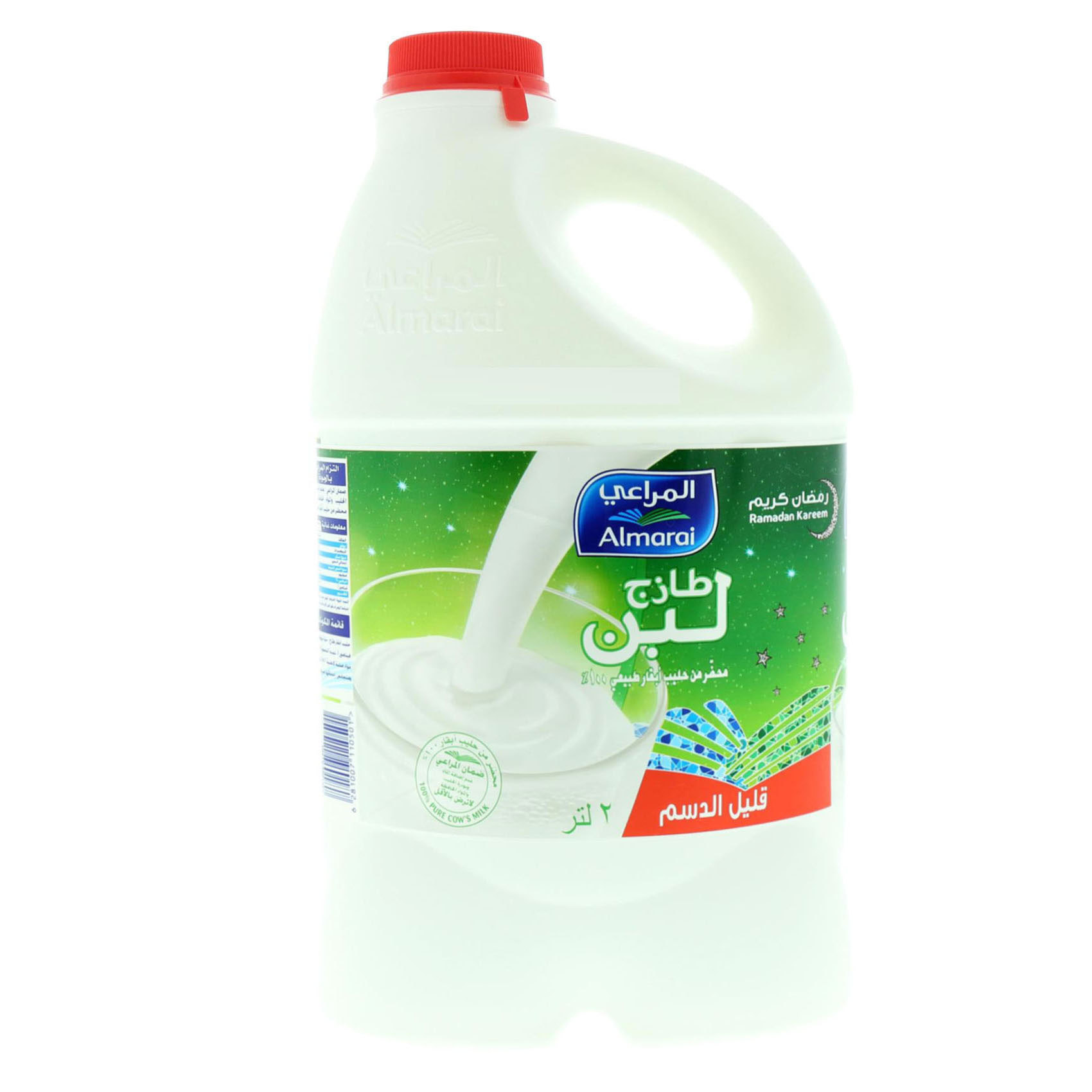AL MARAI LABAN LOW FAT 2L
