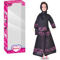 Power Joy Yasmina Doll 30Cm