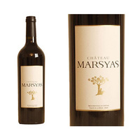 Chateau Marsyas Red Wine 2013 75CL