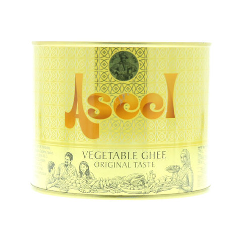 Aseel-Vegetable-Ghee-500g