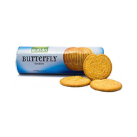 Gullon Butterfly Cookies 165GR