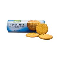 Gullon Butterfly Cookies 165GR