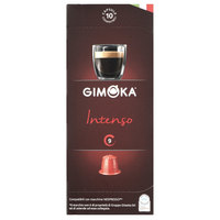Gimoka Intenso Coffee 55g