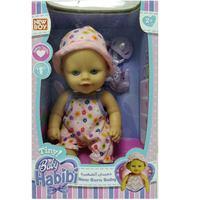 """Baby Habibi Tiny - 10"""" New Born (Assorted)"""