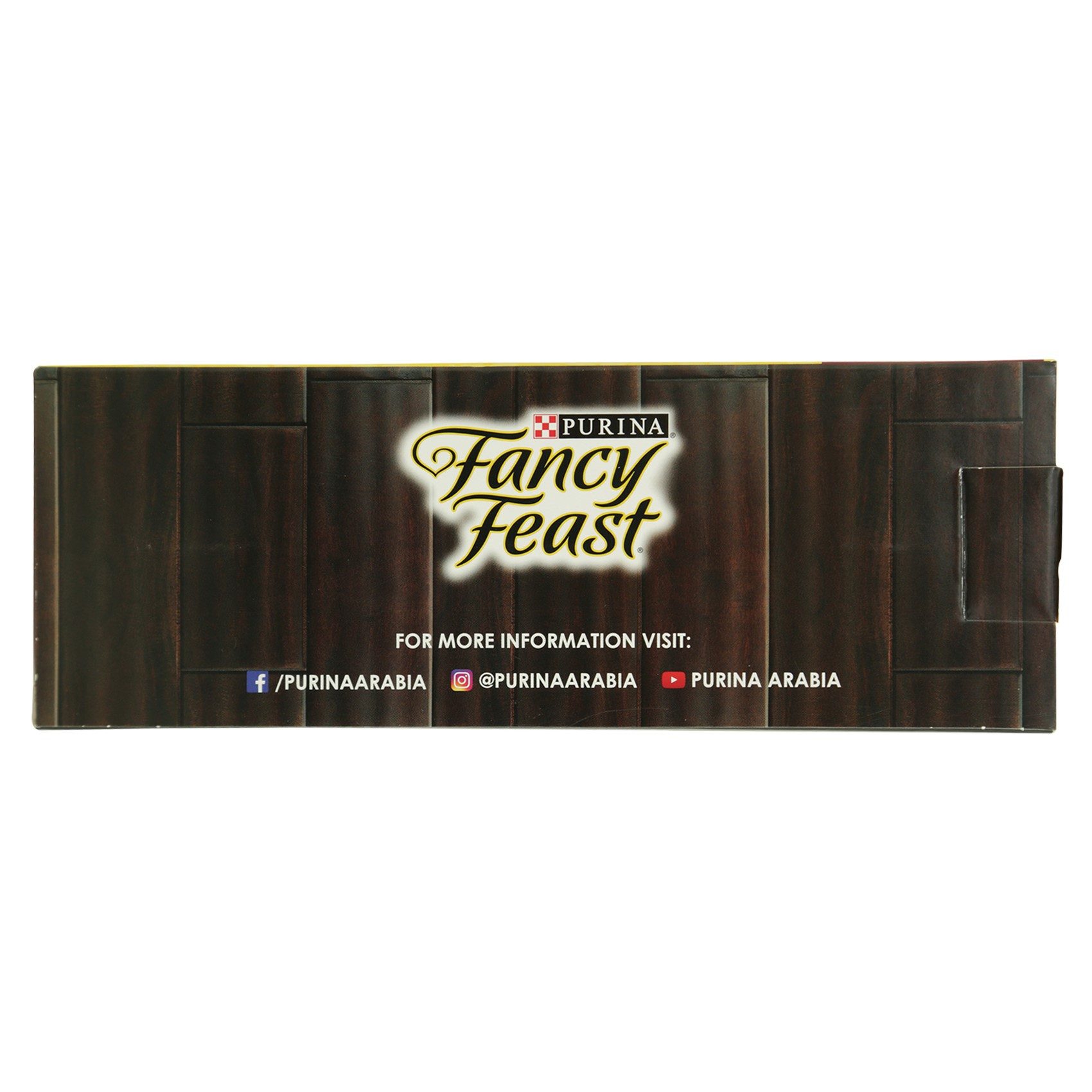 FANCY FEAST BEEF TENDER 85GX6