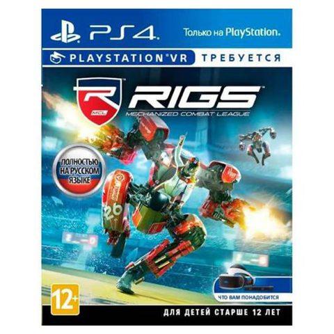 Sony-PlayStation-VR-Rigs