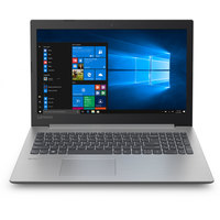 "Lenovo Notebook I330 i7-8750 12GB RAM 2TB Hard Disk 4GB Graphic Card 15.6"" Platinum Grey"