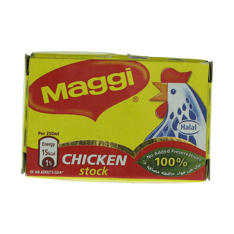 Maggi-Chicken-Stock-20g